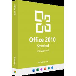 Ключ активации Microsoft Office 2010 Standard