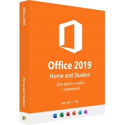 Ключ активации Office Home and Student 2019 с привязкой для 1 ПК