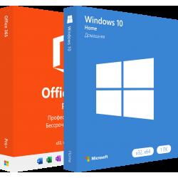 Комплект Windows 10 Home + Office 365 Pro+