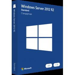 Ключ активации Windows Server 2012 R2 Standard