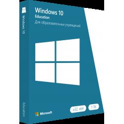 Ключ активации Windows 10 Education