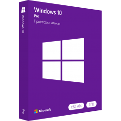 Windows 10 Pro для 1 ПК